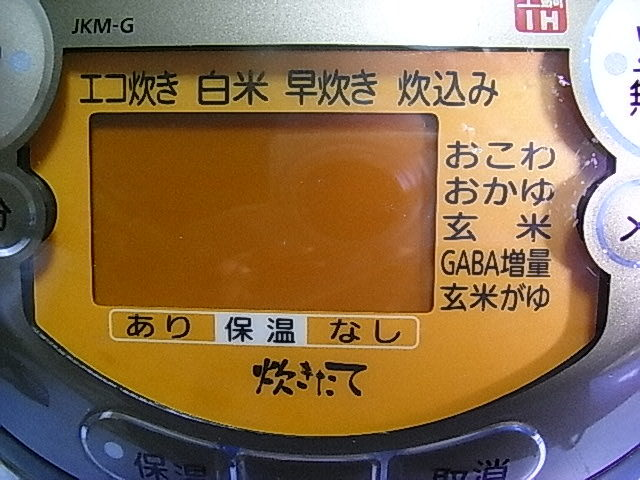 タイガー 土鍋 IH炊飯ジャー(炊きたて) 3合 0.54L JKM-G550T Used 取説付_画像2