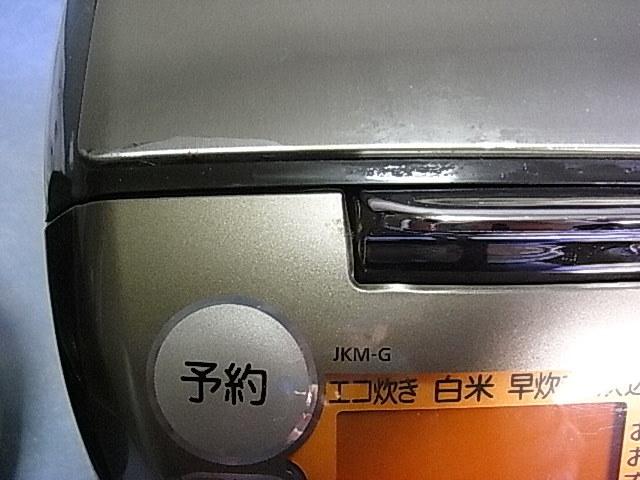 タイガー 土鍋 IH炊飯ジャー(炊きたて) 3合 0.54L JKM-G550T Used 取説付_剥がれ有