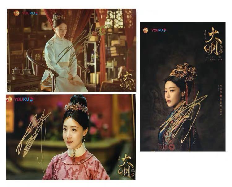 中国 ドラマ 大明 皇 妃