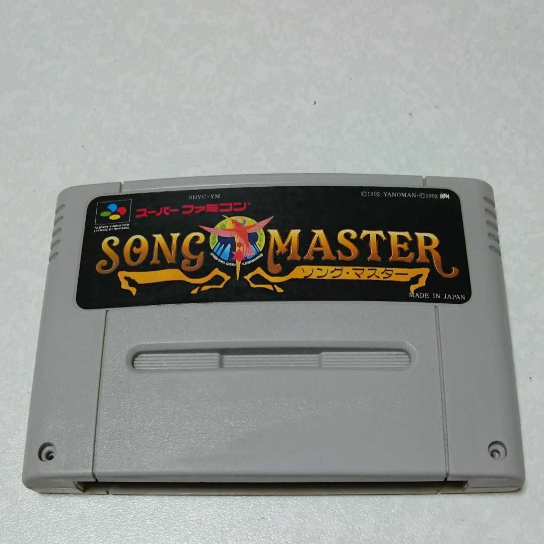 ソングマスター 電池交換 SONG MASTER スーパーファミコン スーファミ SFC