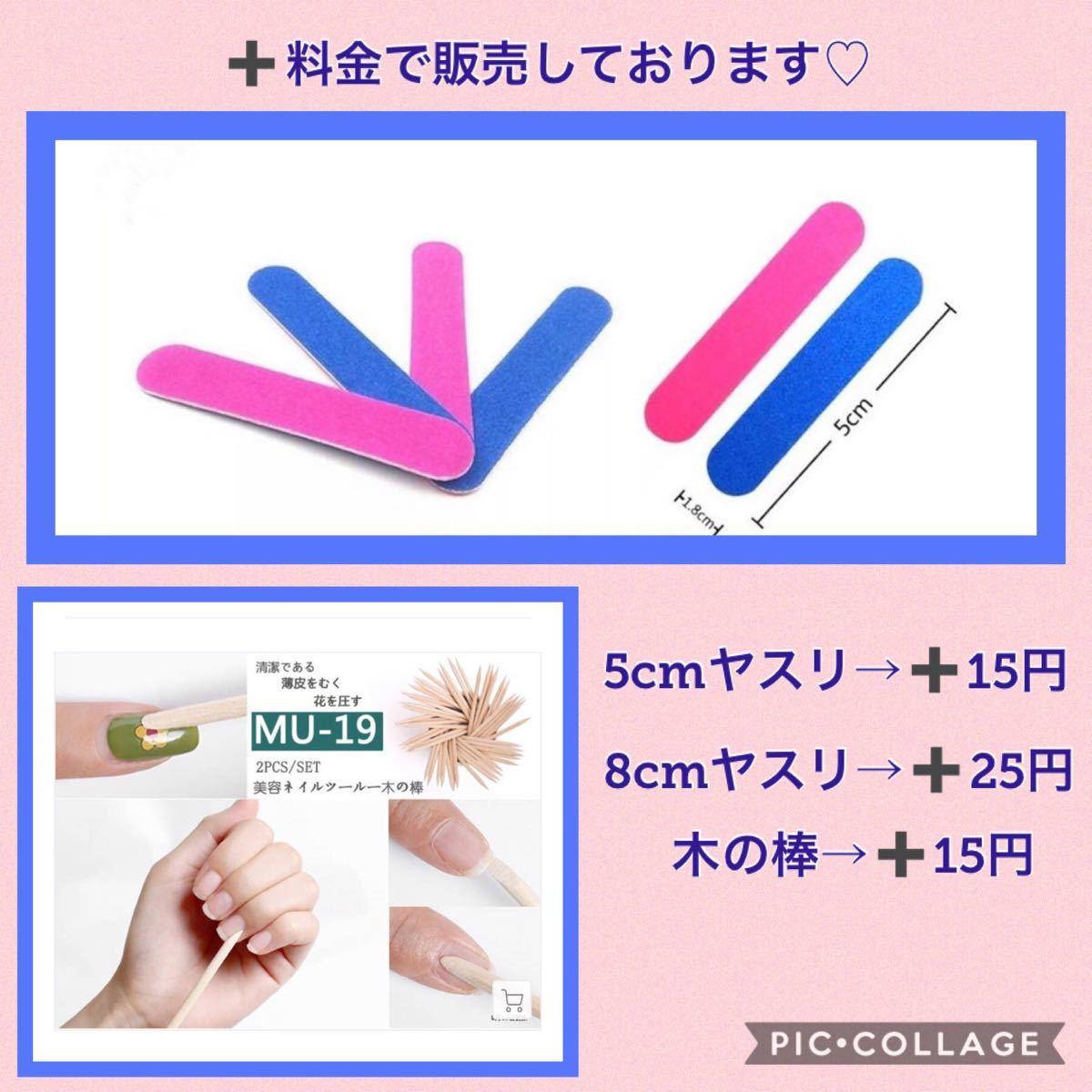 【4枚購入でシール1枚プレゼント】簡単貼るだけジェルネイルシール☆。.:*・゜