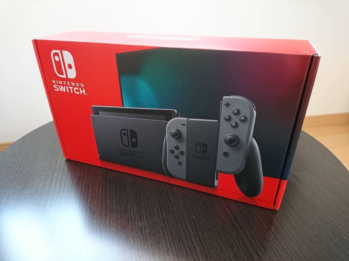 ★新品・未開封★ Nintendo Switch 最新型 Joy-con グレー 任天堂 ニンテンドー スイッ