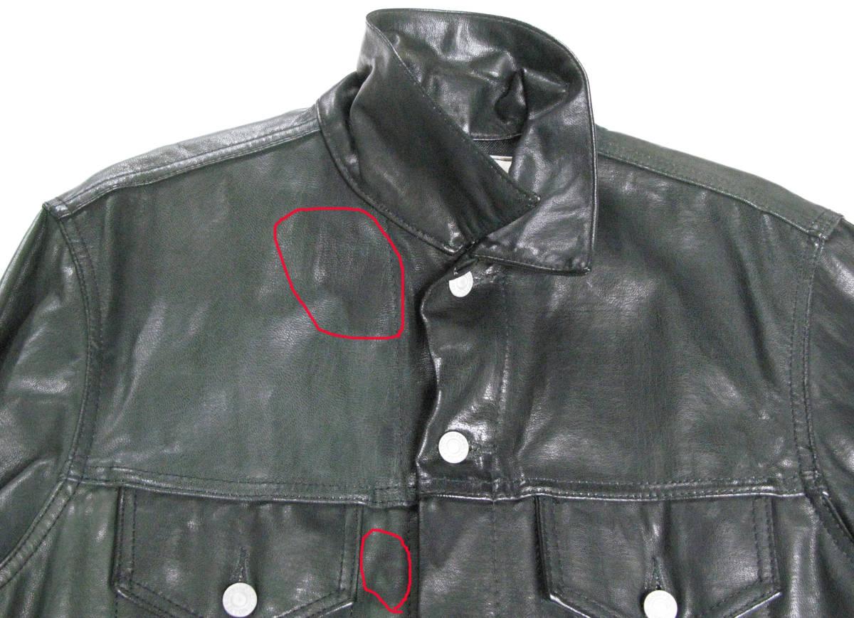 ヨウジ Yohji : ツートンカラー レザー Gジャン ( ワイズ デニム ジャケット 本革 Yohji Yamamoto leather denim jacket_画像4