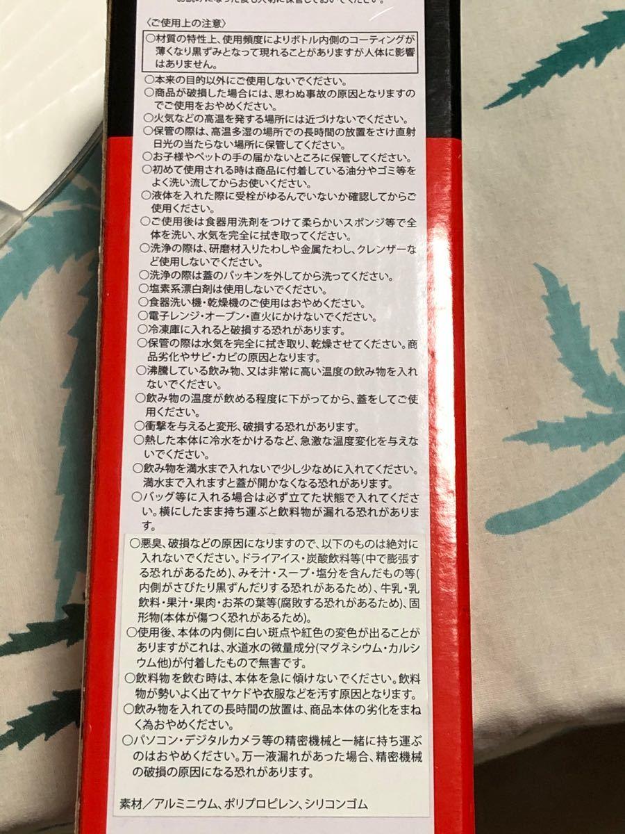 アルミニウムボトル レッド カラビナ付