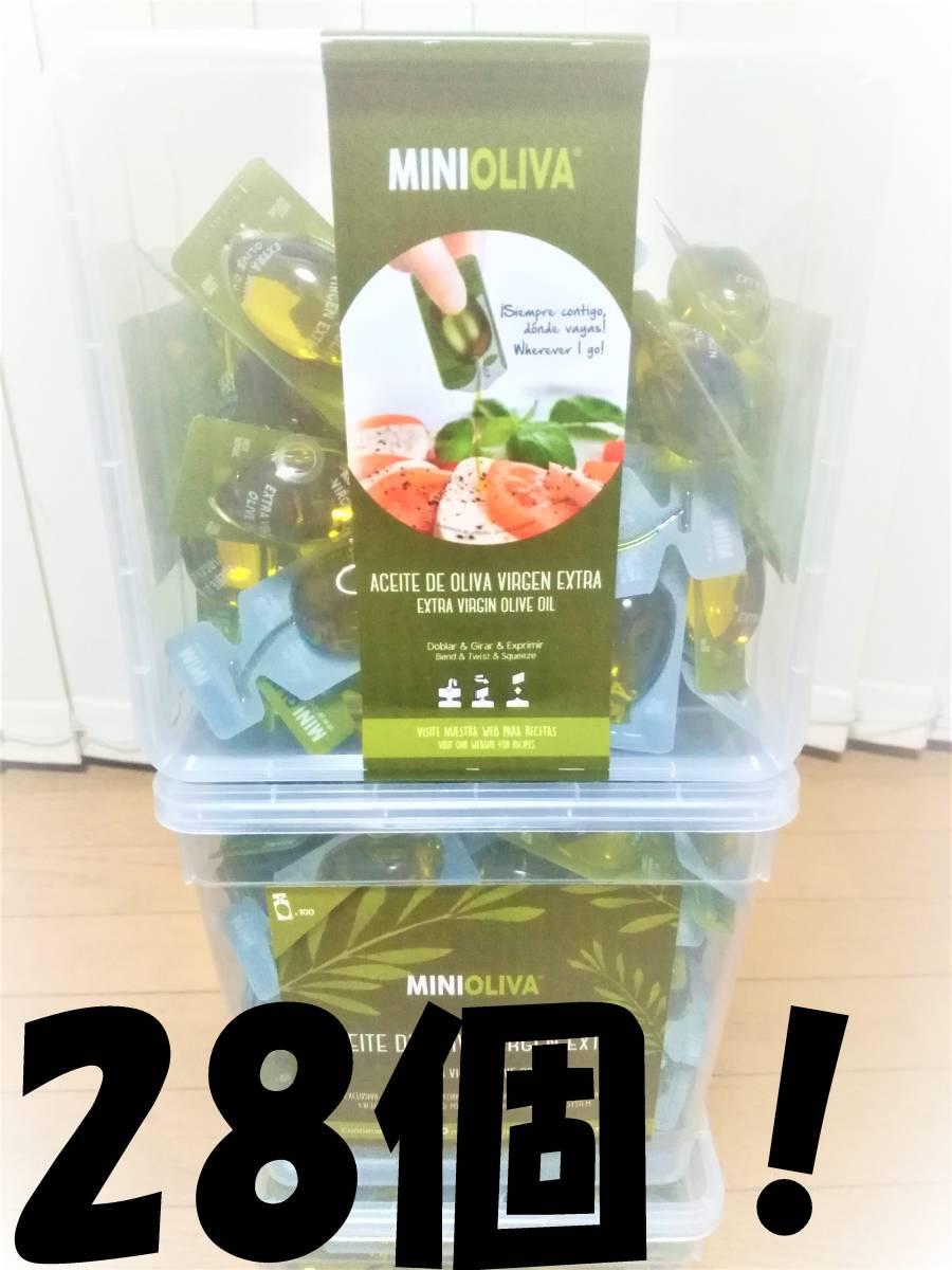 ◇28個◇ コストコ エクストラバージン オリーブオイル ALCALA minioliva 賞味期限2021/06 うれしい送料無料!_画像1