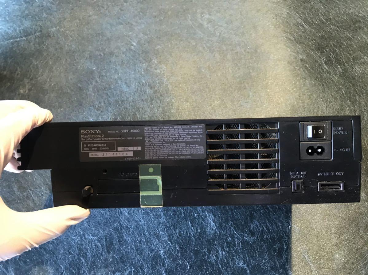 【USED】SONY PS2 本体 プレイステーション2 ソニー 現状品 ゲーム 通電OK! 初期型? 最終価格!_画像5