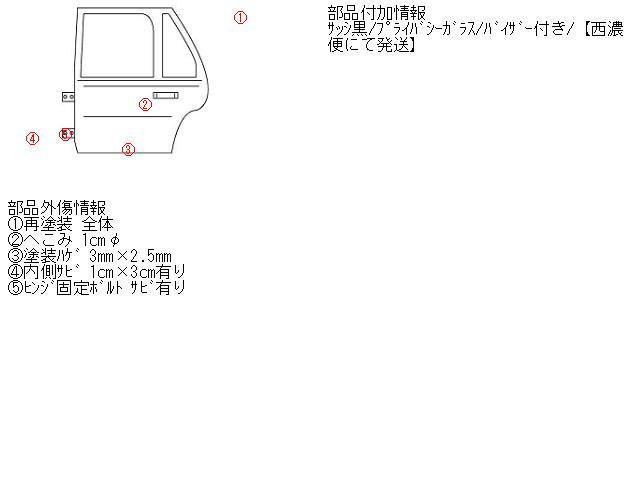 インプレッサG4 GJ7 左リアドア 60409FJ0509P H24/10 GP6 G1U 銀 GJ7 GJ2 GJ6 GIU 銀 サッシ黒_画像9