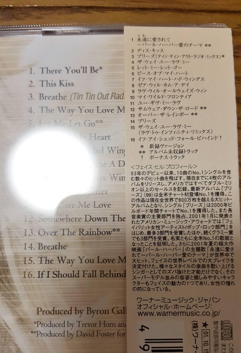 【新品同様】FAITH HILL(フェイス・ヒル)永遠に愛されて ~ザ・ベスト・オブ・フェイス・ヒル 国内盤 ベスト盤