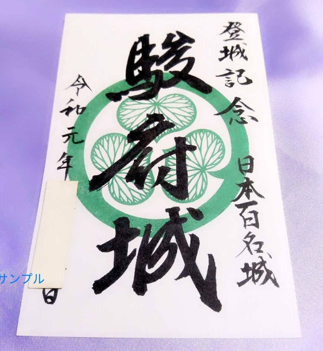 頼宣 徳川 なぜ、家康は「徳川」に改名したのか。その理由は?