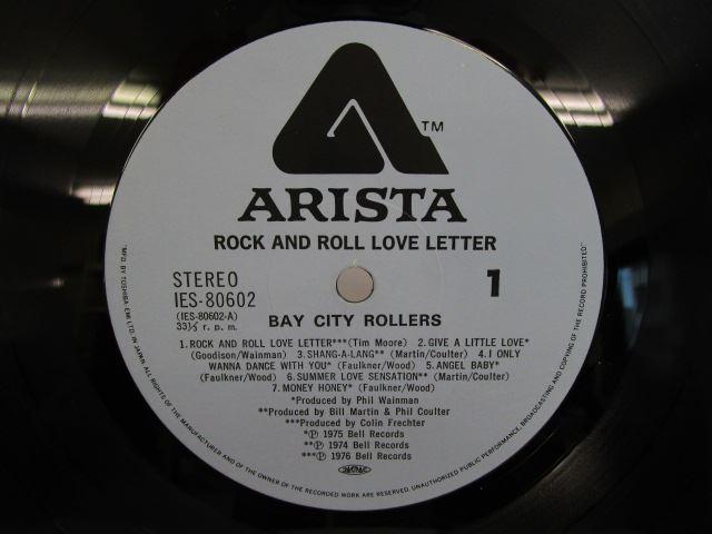 [200529045] BAY CITY ROOLLERS Rock and Roll Love Letter サタデー・ナイト LP レコード IES-80602 東芝EMI株式会社 【中古】_画像3