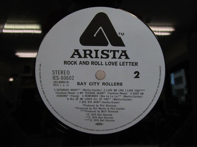 [200529045] BAY CITY ROOLLERS Rock and Roll Love Letter サタデー・ナイト LP レコード IES-80602 東芝EMI株式会社 【中古】_画像5