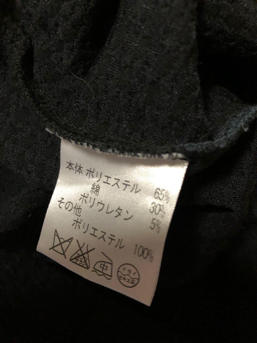 トップスカットソー 半袖