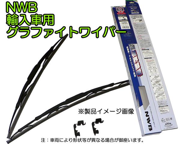 ☆NWB輸入車用フロントワイパー☆クライスラー PTクルーザー PT2K20用_画像1
