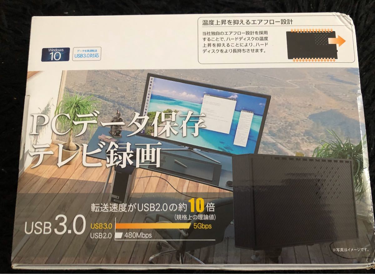 外付け HDD ハードディスク 1TB Windows10対応 TV録画