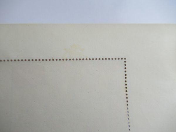 【知之】レア!中国切手 紀106m 未使用 中華人民共和国成立十五周年 小型シート 1949-1964 美品 コレクター収集品 本物保証_僅かな黄ばみ