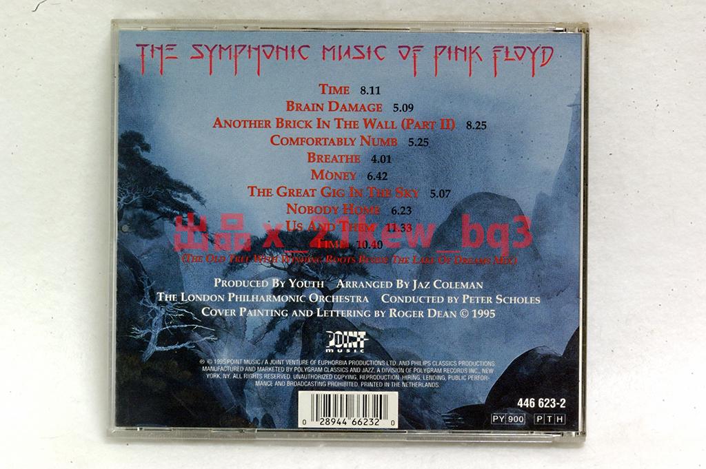 ★盤面良好★衝撃の交響的ロック★『狂気 - ピンク・フロイド・シンフォニック Us And Them (Symphonic Pink Floyd)』ロンドンフィル★_画像2