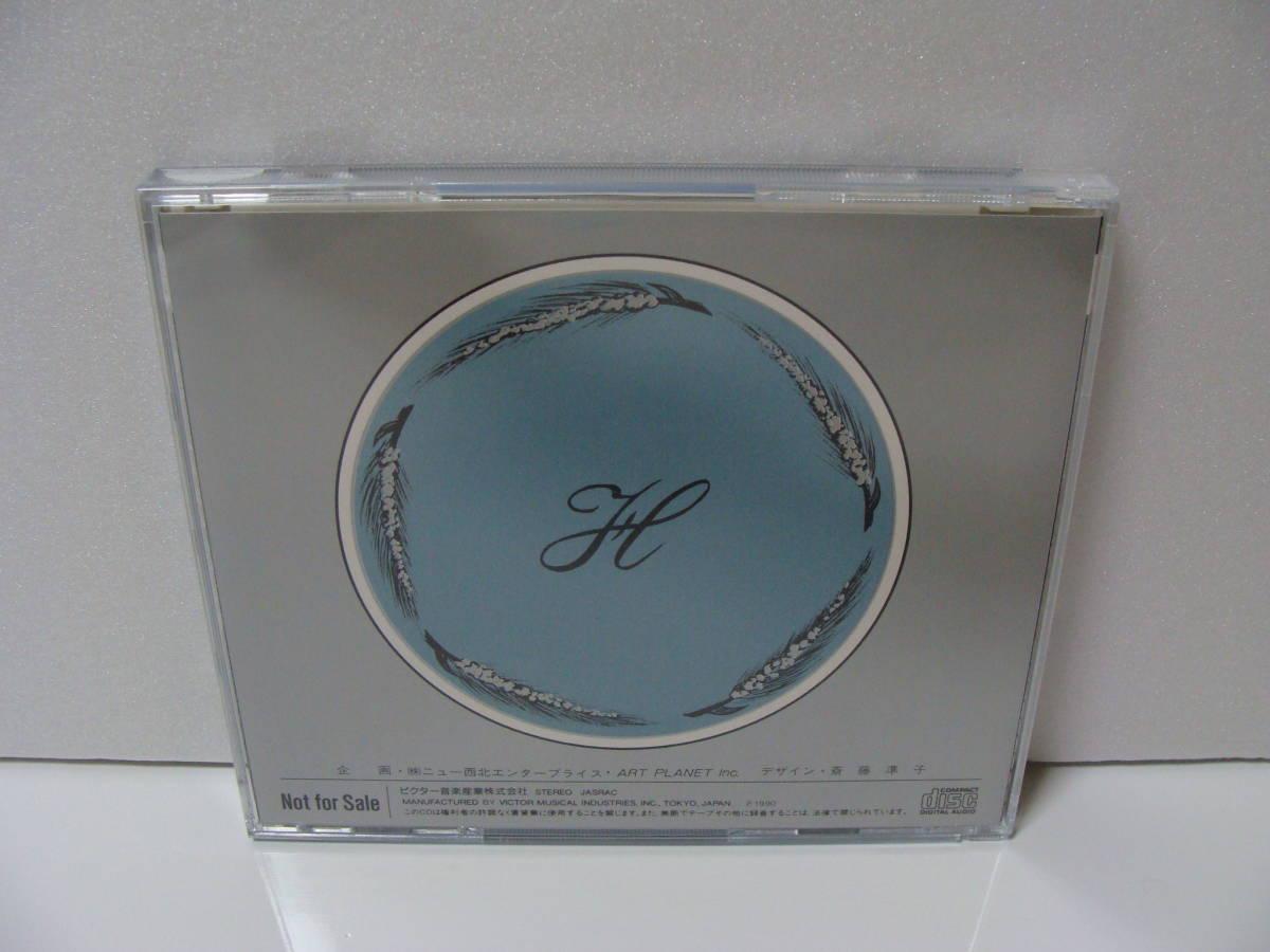 【中古CD】 私家盤 秀穂・おもいでのうた ボニージャックス名唱選_画像2