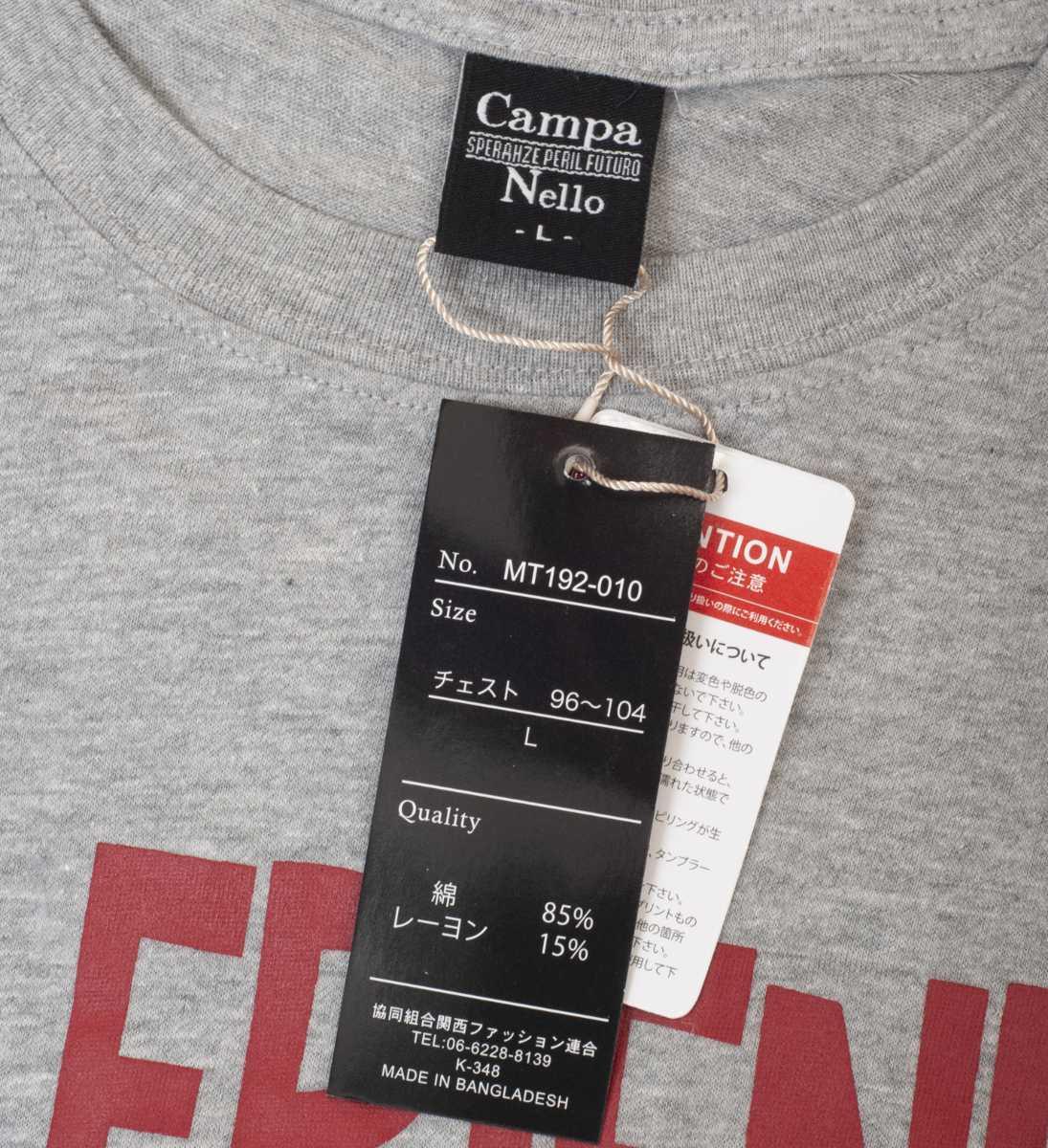 【新品未使用】L マイフレンドデザイン 半袖Tシャツ グレー プリントTシャツ ネコ 猫 キャラT メンズ トップス 男女兼用 カワイイ cat
