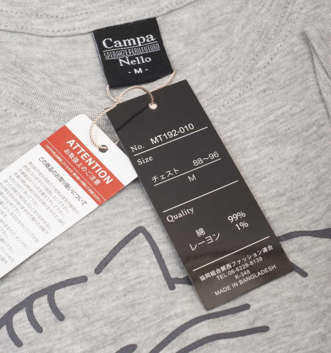 【新品未使用】M 眠りネコデザイン 半袖Tシャツ ライトグレー プリントTシャツ ネコ 猫 キャラT メンズ トップス 男女兼用 カワイイ cat
