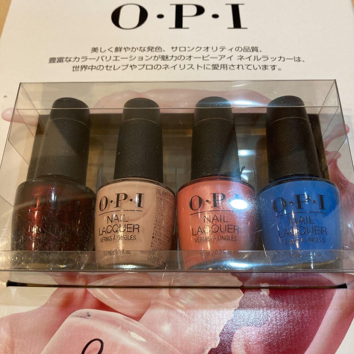 O・P・I オーピーアイ OPI ネイルラッカー ネイル