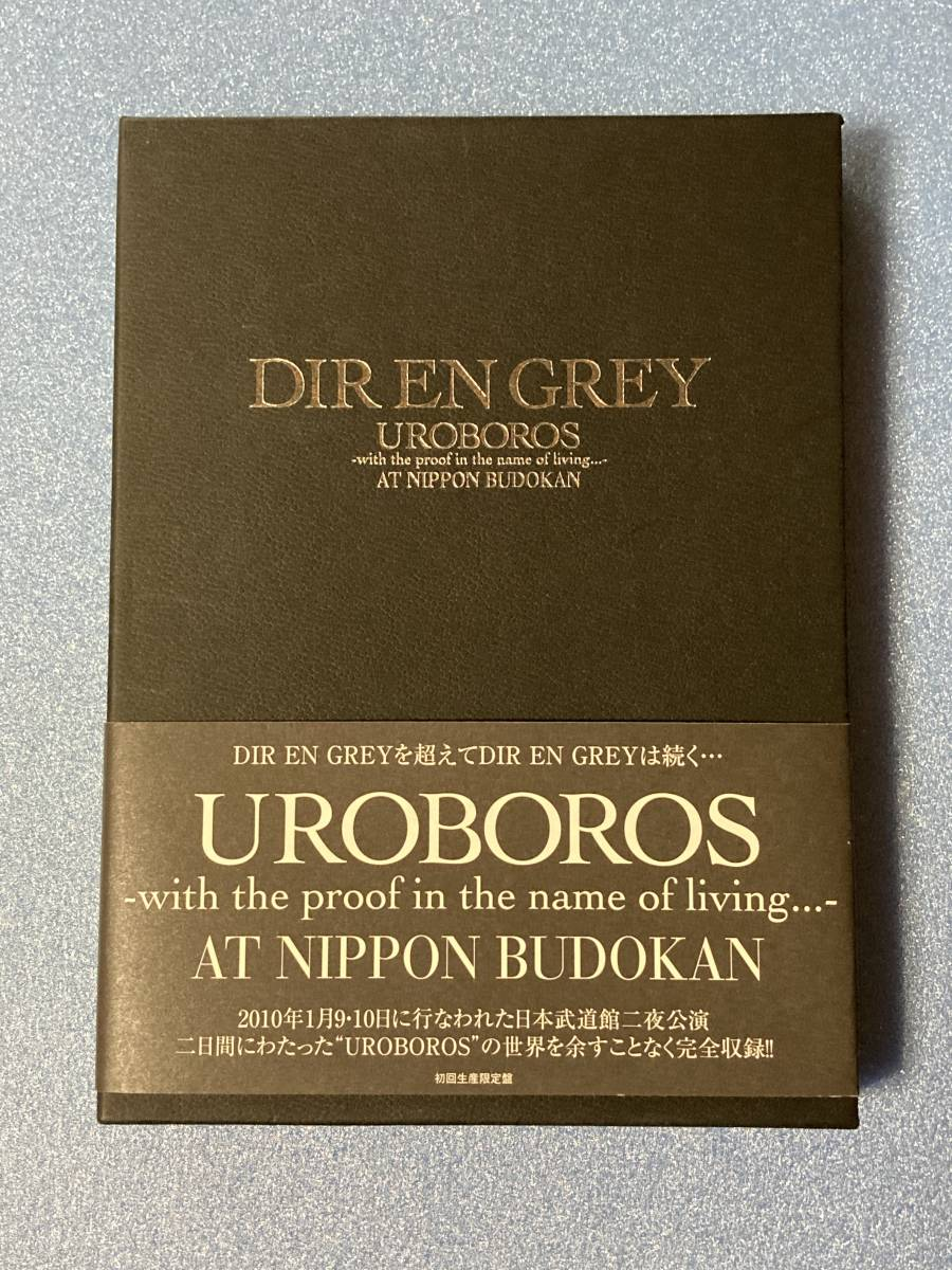 UROBOROS-with the proof in the name of living...-AT NIPPON BUDOKAN 初回_画像1