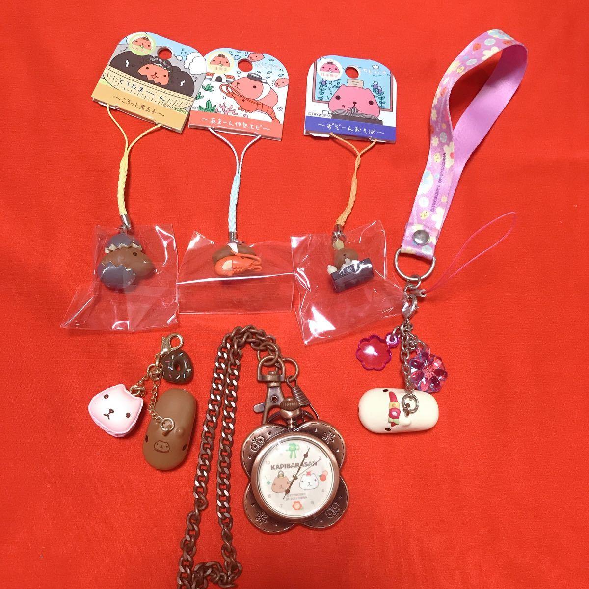 【値下げ!】カピバラさん ストラップ 懐中時計