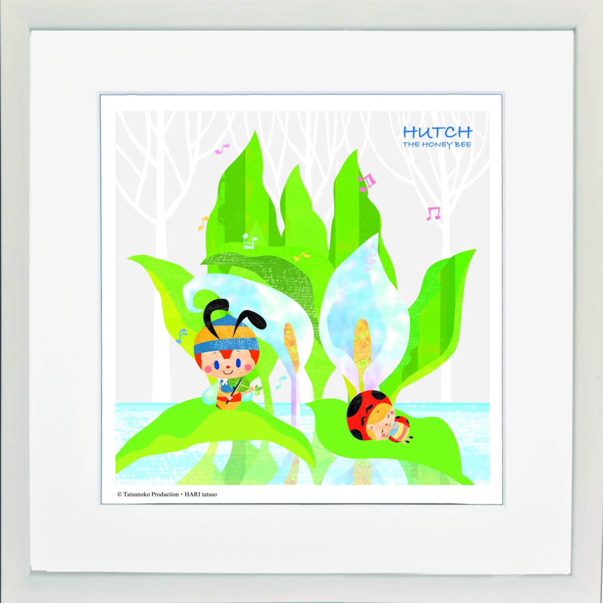 絵画 ジークレー版画 アート 額縁付 タツノコプロ 昆虫物語 みなしごハッチ はりたつお画 「春を待つ」 400x400mm_画像1