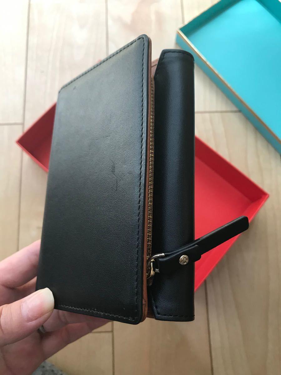 ケイトスペイド 二つ折り 財布 アウトレット商品