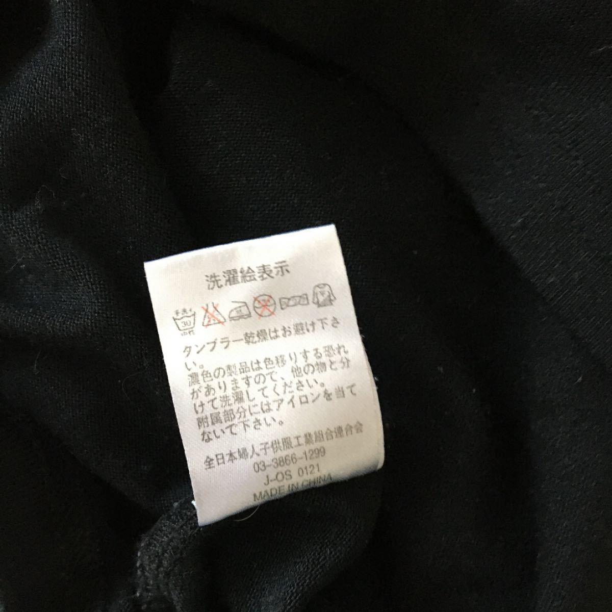 七分袖 トップス カットソー