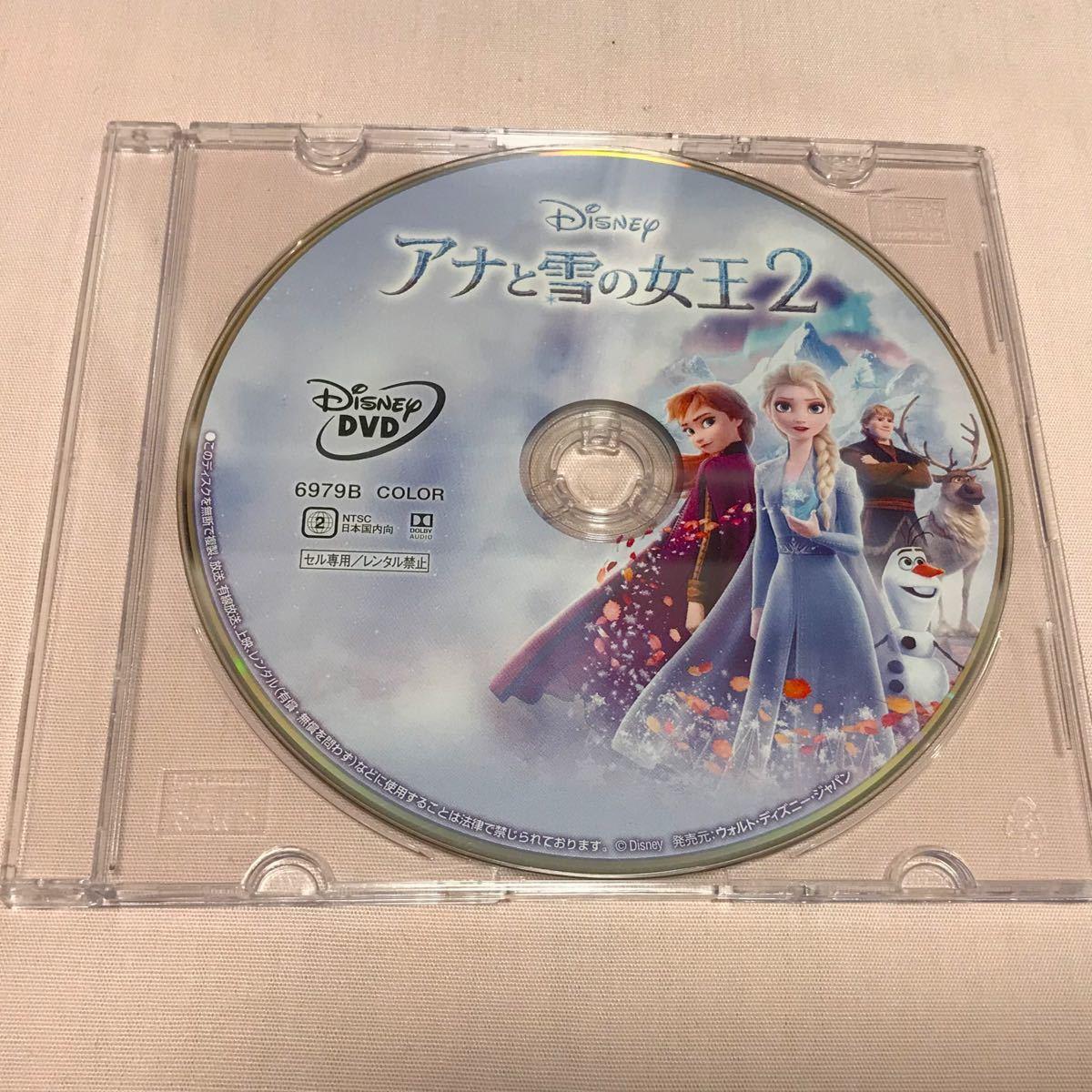 アナ雪2 DVD アナと雪の女王2 国内正規品