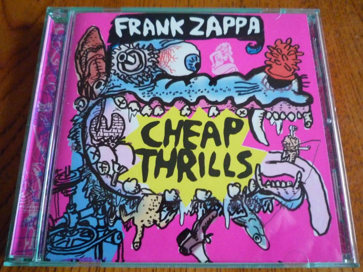 ■ 【CD/美品】 FRANK ZAPPA - CHEAP THRILLS