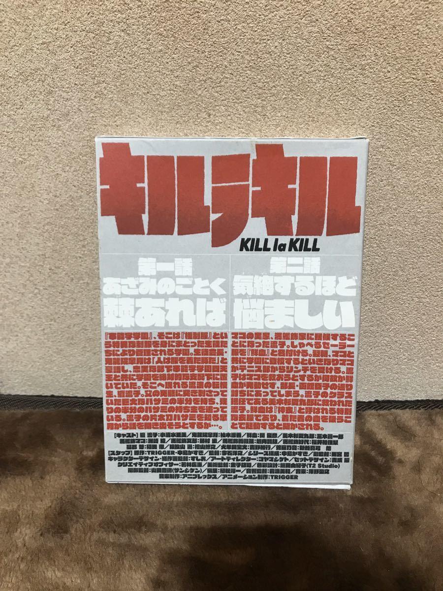 キルラキル  Blu-ray DVD 1巻