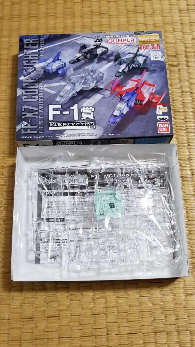 ガンプラ一番くじ MG 1/100 FF-X7 コアファイター クリア 未組立 _画像2