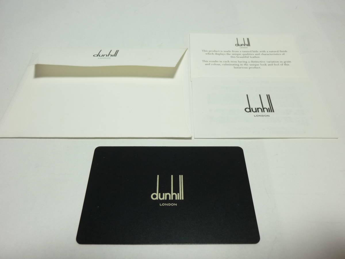 ダンヒル dunhill ビジネスバッグ L3J681A 新品!!_画像9