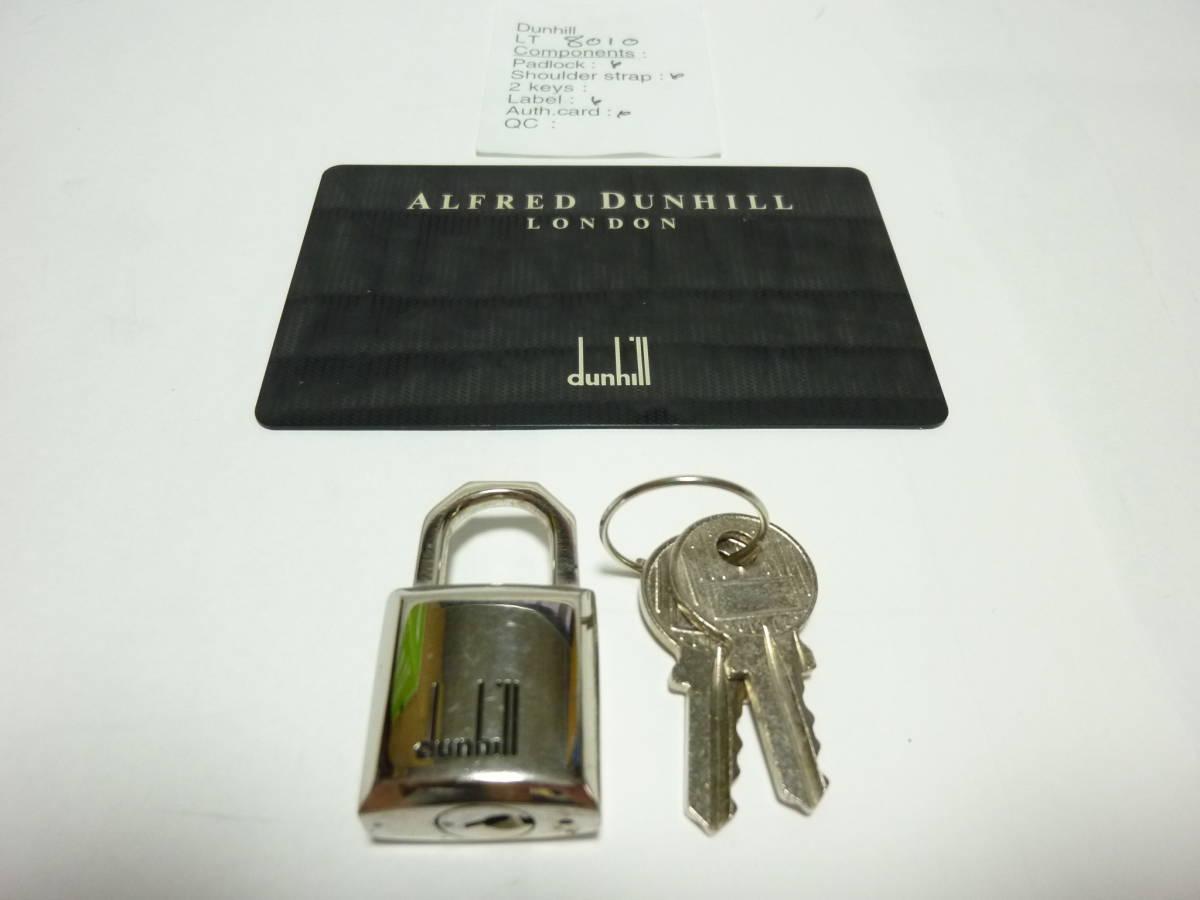 ダンヒル dunhill ブリーフケース ビジネスバッグ LT8010A Q.C.チェック 美品!!_画像9