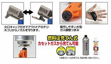 ソト(SOTO) マイクロトーチ ACTIVE(アクティブ) 【オレンジ/ブルー/ブラック】 ST-486_画像3