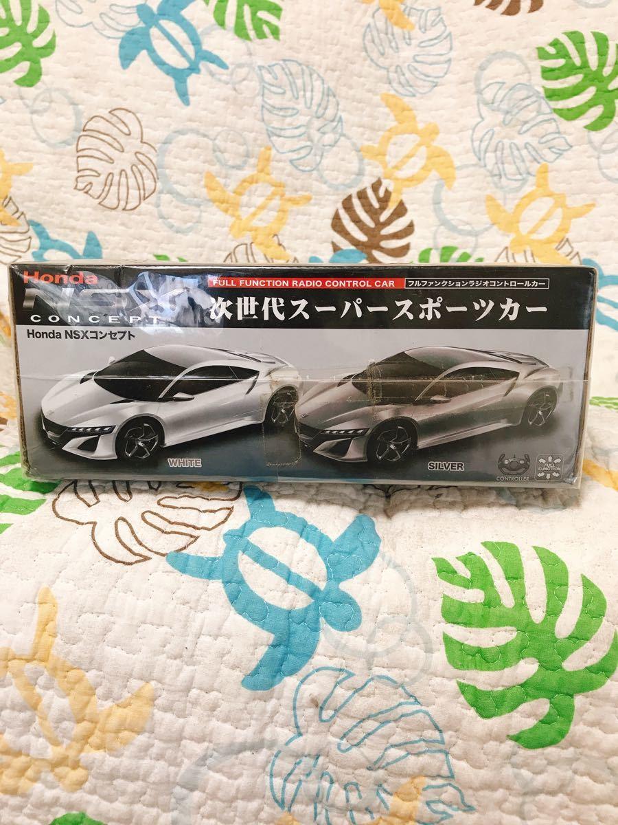 ラジコン ホンダ NSX  シルバー
