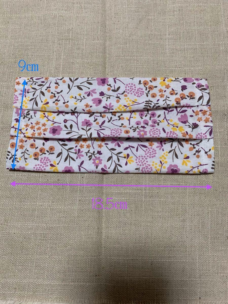 ハンドメイド カバー 花柄