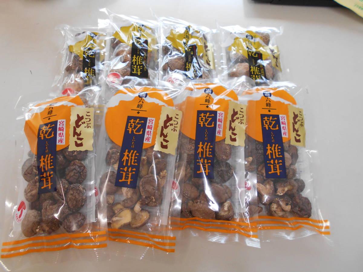 【食品宮崎の乾燥椎茸 どんこ30g×4 こつぶどんこ40g×4_画像1