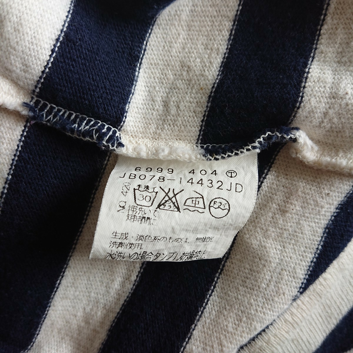 CROLLA アクアガール 半袖カットソー ボーダー Tシャツ トップス 半袖