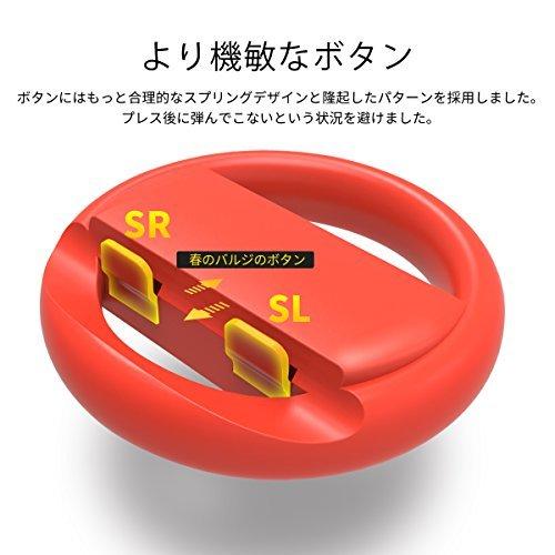 GH 小型サイズの子ども向け Switch マリオカート 8 デラックス ハンドル , Nintendo スイッチ ジョイコン _画像3