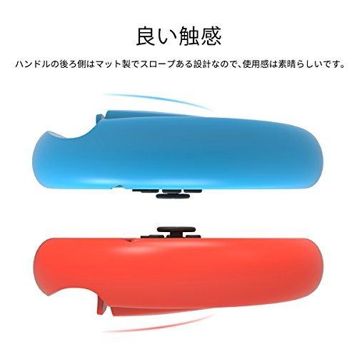 GH 小型サイズの子ども向け Switch マリオカート 8 デラックス ハンドル , Nintendo スイッチ ジョイコン _画像5