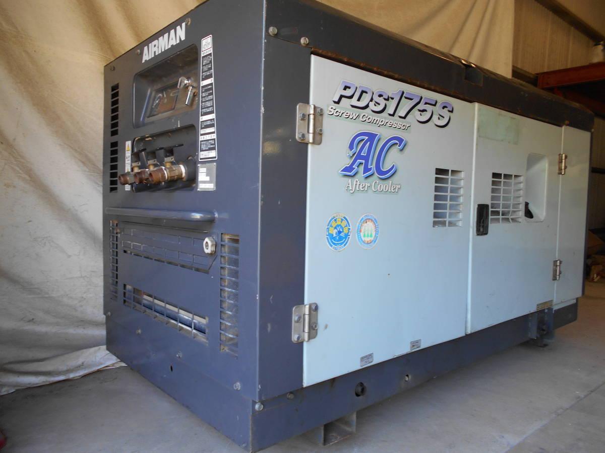「中古 エアマン 北越工業 エンジン エヤーコンプレッサー PDS175SC アフタークーラー  」の画像1