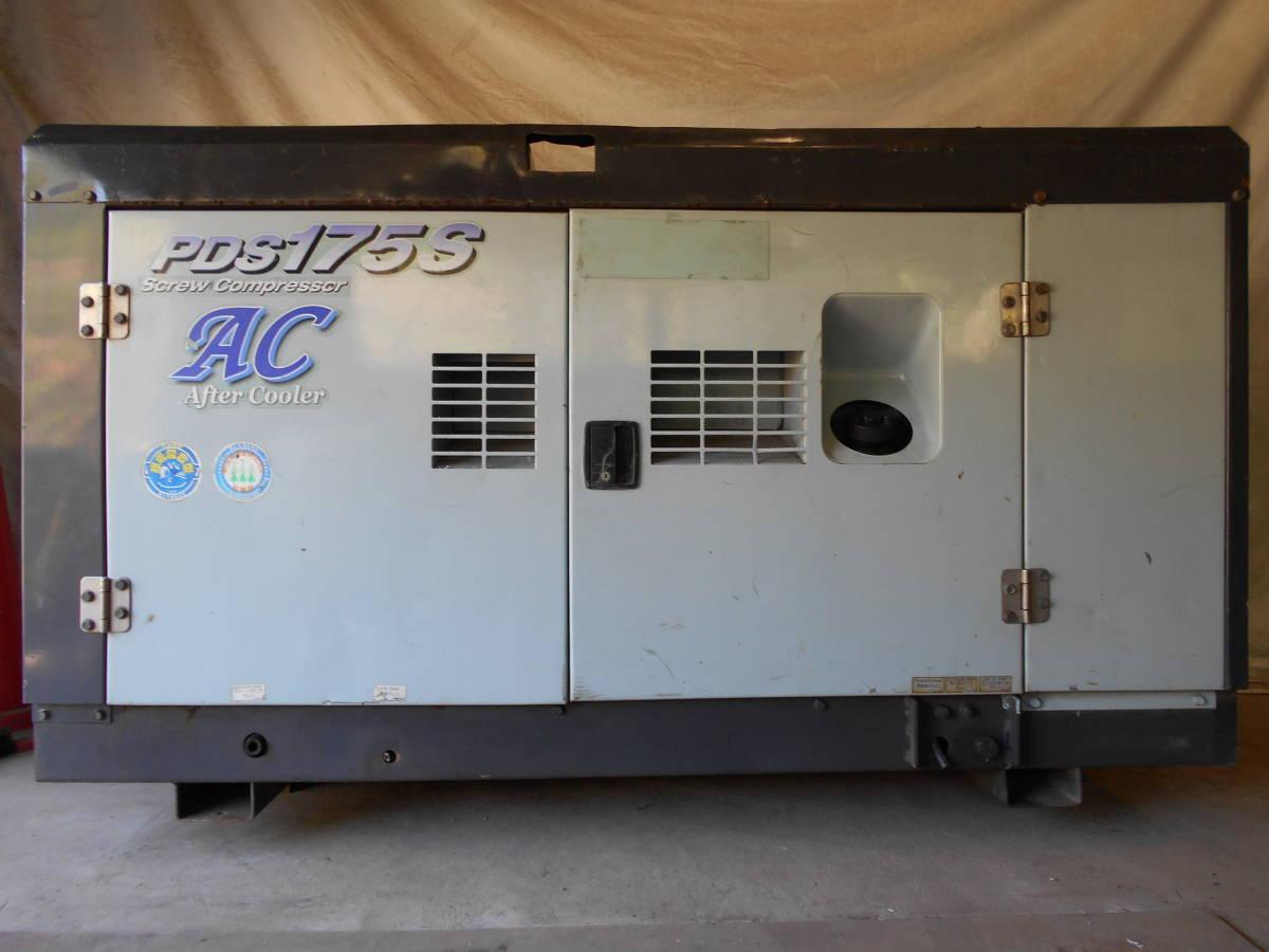 「中古 エアマン 北越工業 エンジン エヤーコンプレッサー PDS175SC アフタークーラー  」の画像2