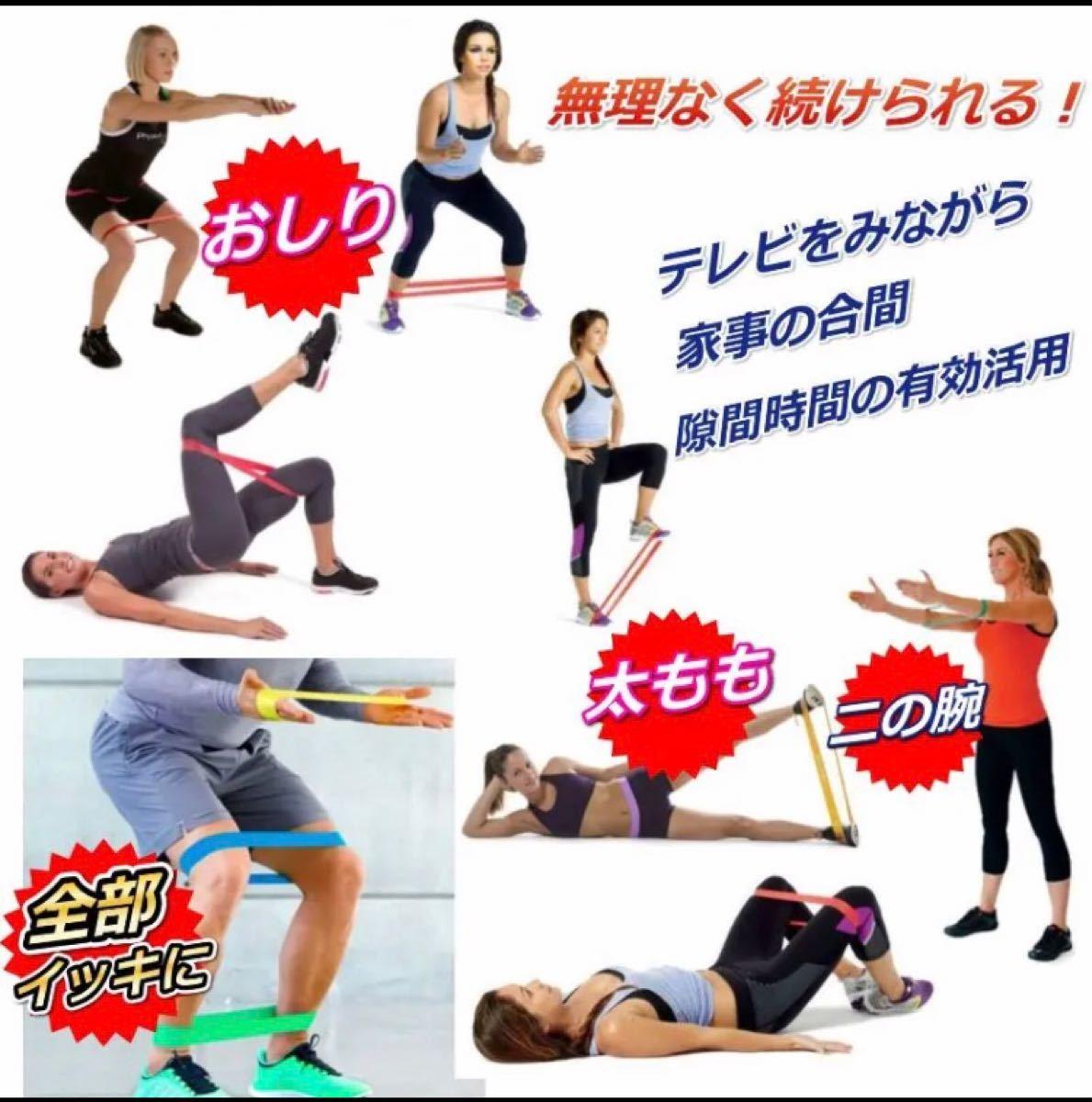 トレーニング チューブ エクササイズバンド 筋トレ ダイエット 体幹ゴムバンド