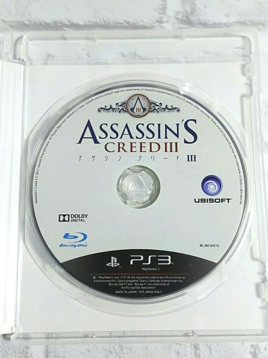 PS3  アサシンクリード3