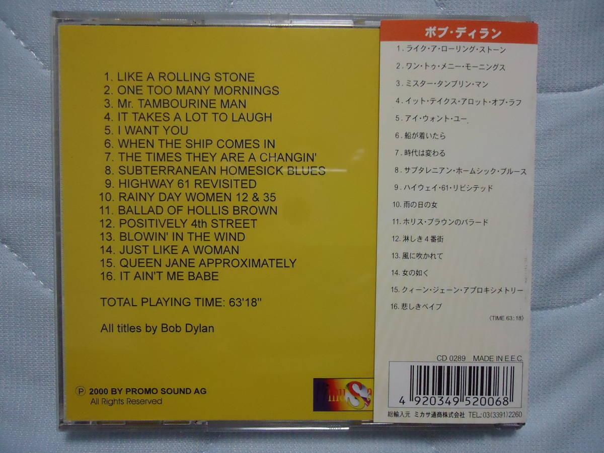 再値下げロックの神様 BOB DYLAN/ボブ・ディラン 希少廃盤ベストアルバムCD【Greatest Hits】輸入盤 _画像2