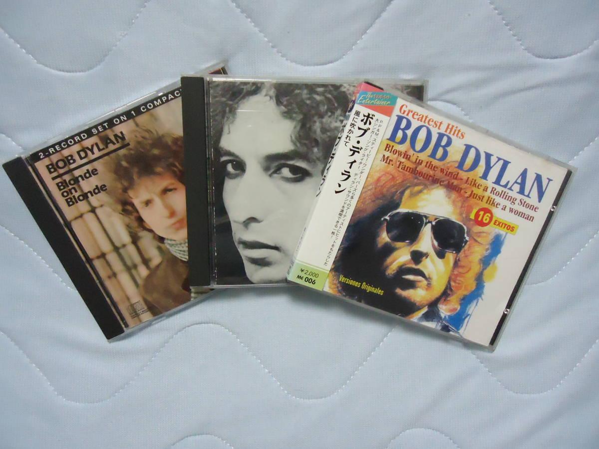再値下げロックの神様 BOB DYLAN/ボブ・ディラン 希少廃盤ベストアルバムCD【Greatest Hits】輸入盤 _画像4
