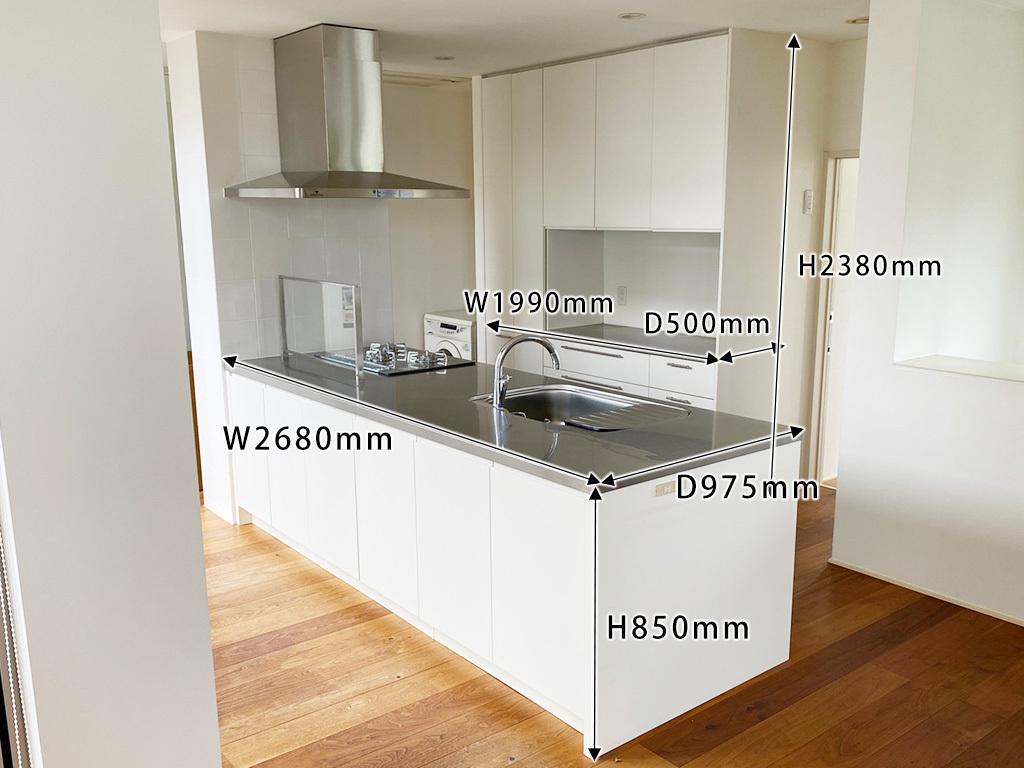 N4710【展示未使用品】エイダイ 高級システムキッチン/ビルトインコンロ/レンジフード/食器棚/カップボード/W2680mm/200万_画像2
