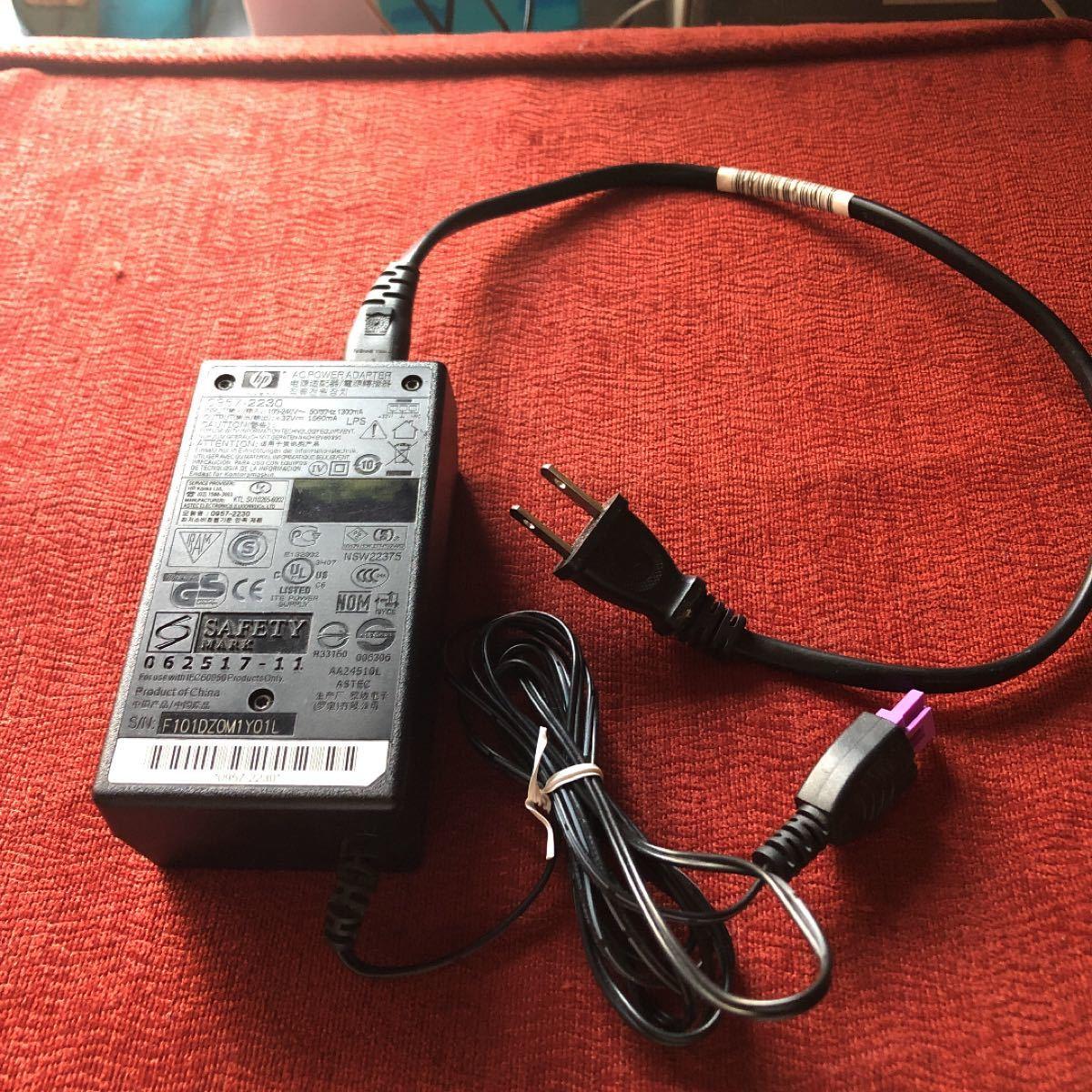 ACアダプター 充電器 HP